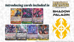Revival Selection: Shadow Paladin