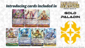 Revival Selection: Gold Paladin