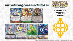 Revival Selection: Oracle Think Tank