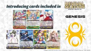 Revival Selection: Genesis