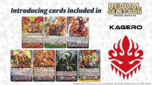 Revival Selection: Kagero