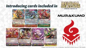 Revival Selection: Murakumo