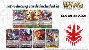 Revival Selection: Narukami