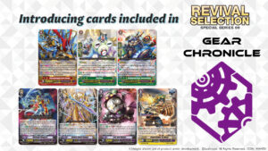 Revival Selection: Gear Chronicle