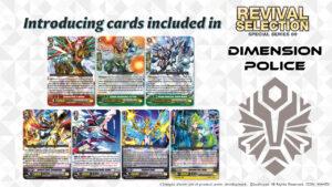 Revival Selection: Dimension Police