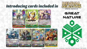 Revival Selection: Great Nature