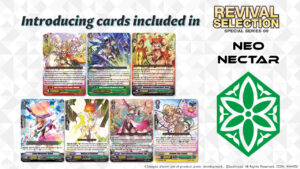 Revival Selection: Neo Nectar