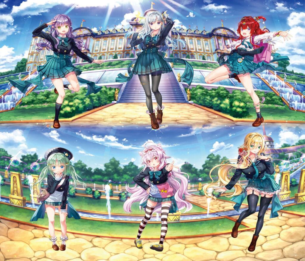 Ahoy! Lyrical Monasterio main units