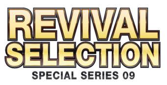 Revival Selection logo
